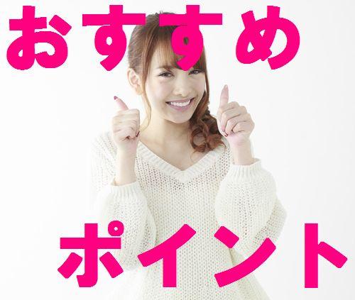 HEYZO(ヘイゾー)無料サンプル動画